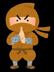 忍者のイラスト(黄色)