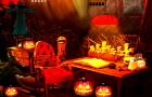Strange Halloween Escape walkthrough