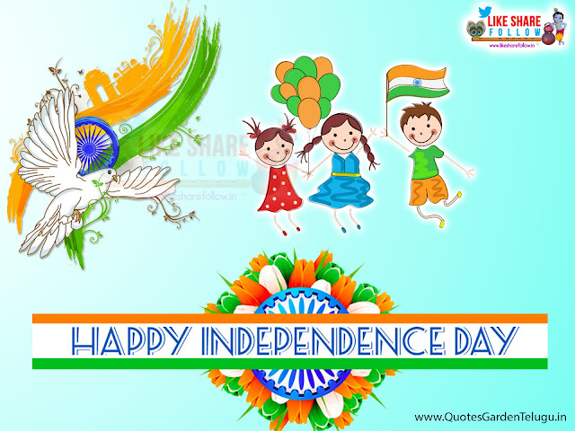 Latest Independence day Greetings wishes images