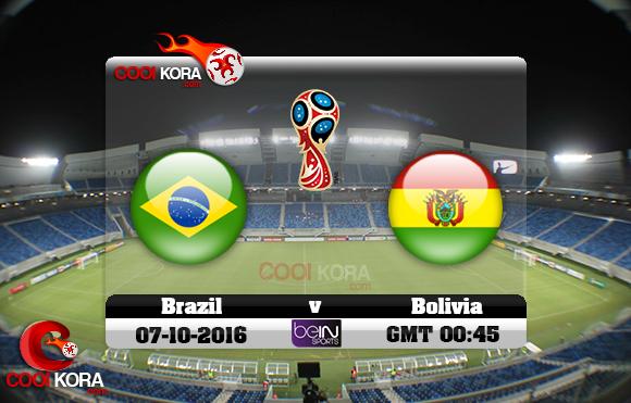 مشاهدة مباراة البرازيل وبوليفيا اليوم 7-10-2016 تصفيات كأس العالم