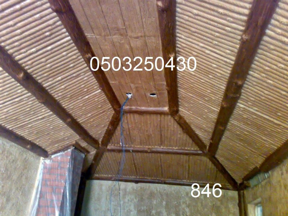 ديكورات اسقف غرف