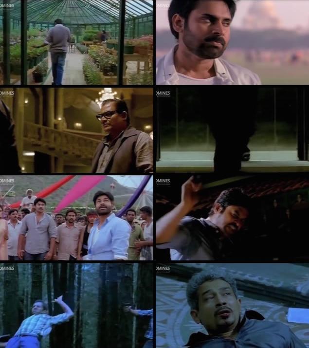 Jaandaar 2015 Hindi Dubbed 480p HDRip