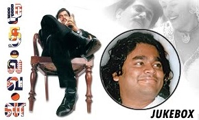 A.R.Rahman Hits | Mudhalvan – Audio Jukebox (Full Songs)