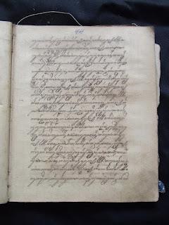 Naskah Carita Purwaka Caruban Nagari (Pangeran Aria Carbon 1720 M)