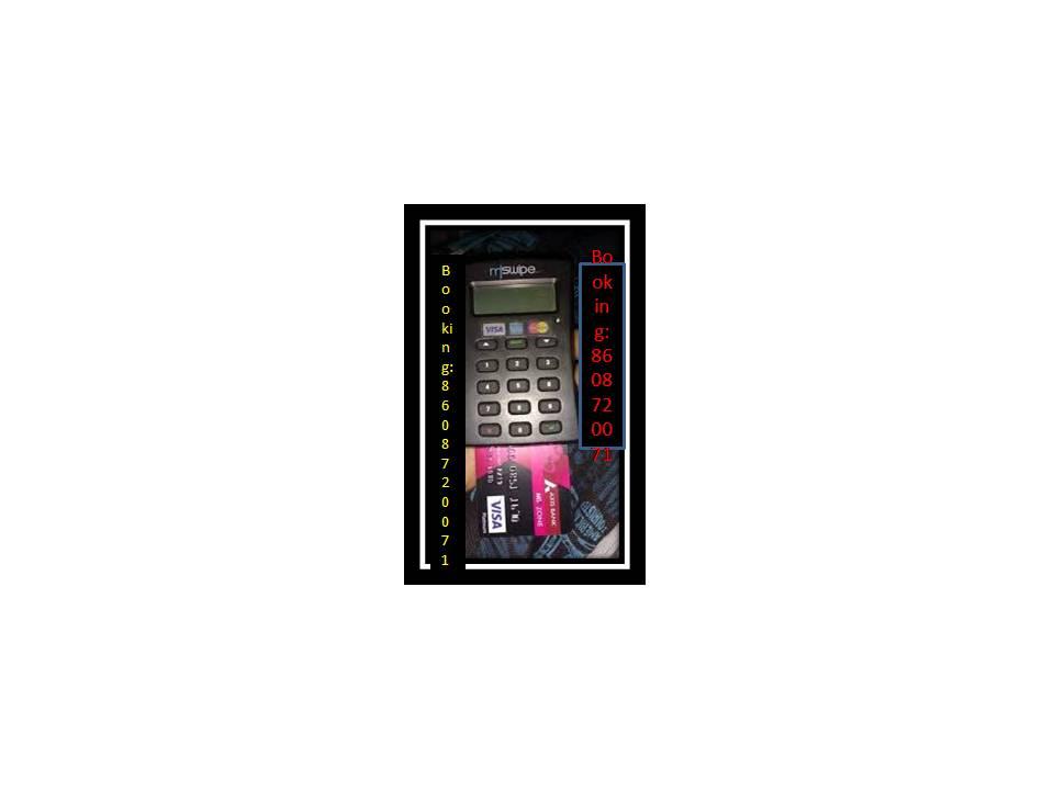 portable debit credit card machine