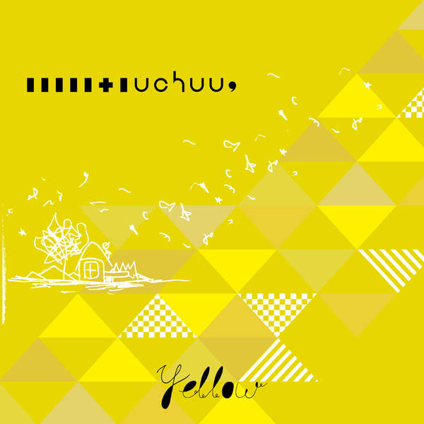 [Single] uchuu, – Yellow (2016.02.10/MP3/RAR)
