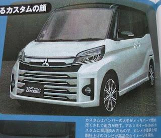 三菱自動車 eKスペースカスタム マイナーチェンジ画像