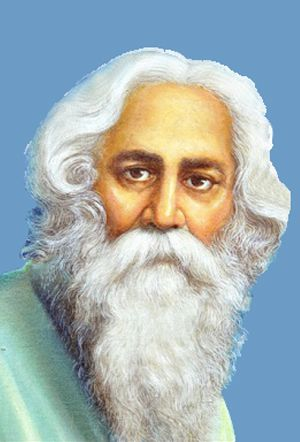 when was rabindranath tagore born and died