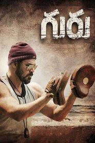 guru full movie download