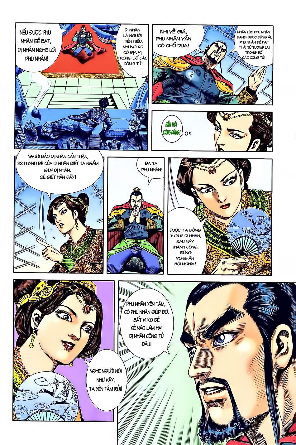 Tần Vương Doanh Chính chapter 3 trang 23