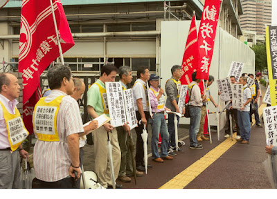 http://doro-chiba.org/nikkan_dc/n2017_07_12/n8320.htm