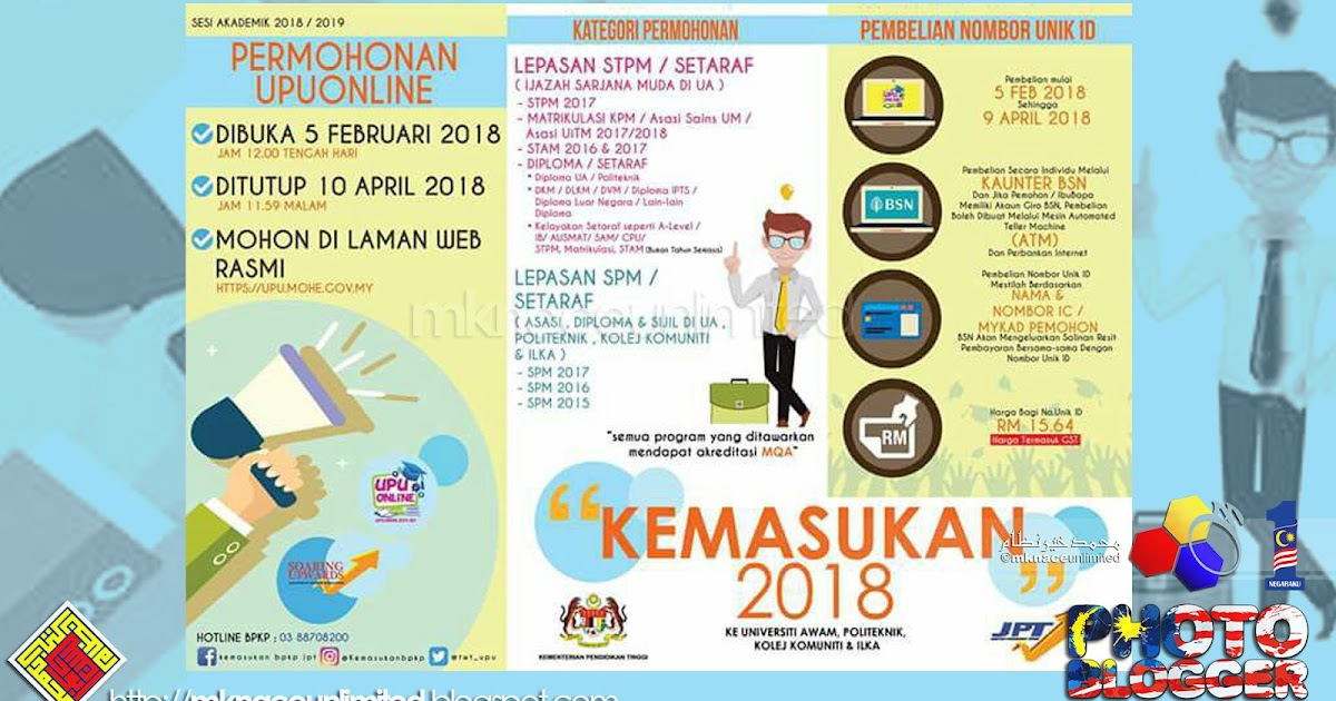 permohonan upuonline sesi akademik 2018 2019 mknace unlimited