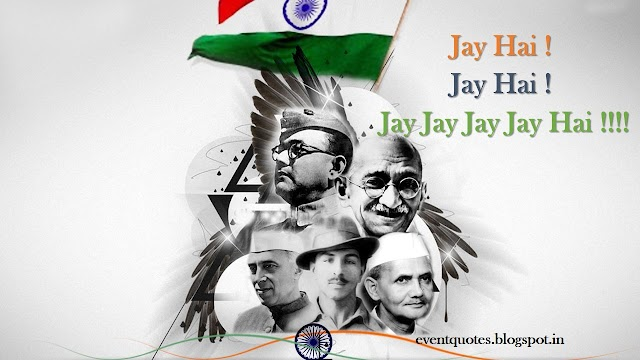 Best 26 January 2021 Images with Happy Republic Day 2021 Images, Pictures, Wallpapers GIF Free Download