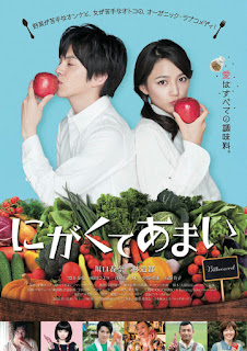 Bittersweet Live Action Subtitle Indonesia