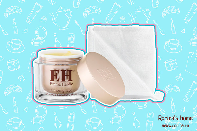 Очищающий гидрофильный бальзам Emma Hardie Moringa Cleansing Balm & Cloth