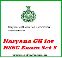 Haryana GK for HSSC Exam Set 5