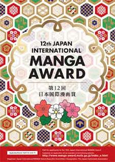 XII Premio Internacional MANGA de Japón
