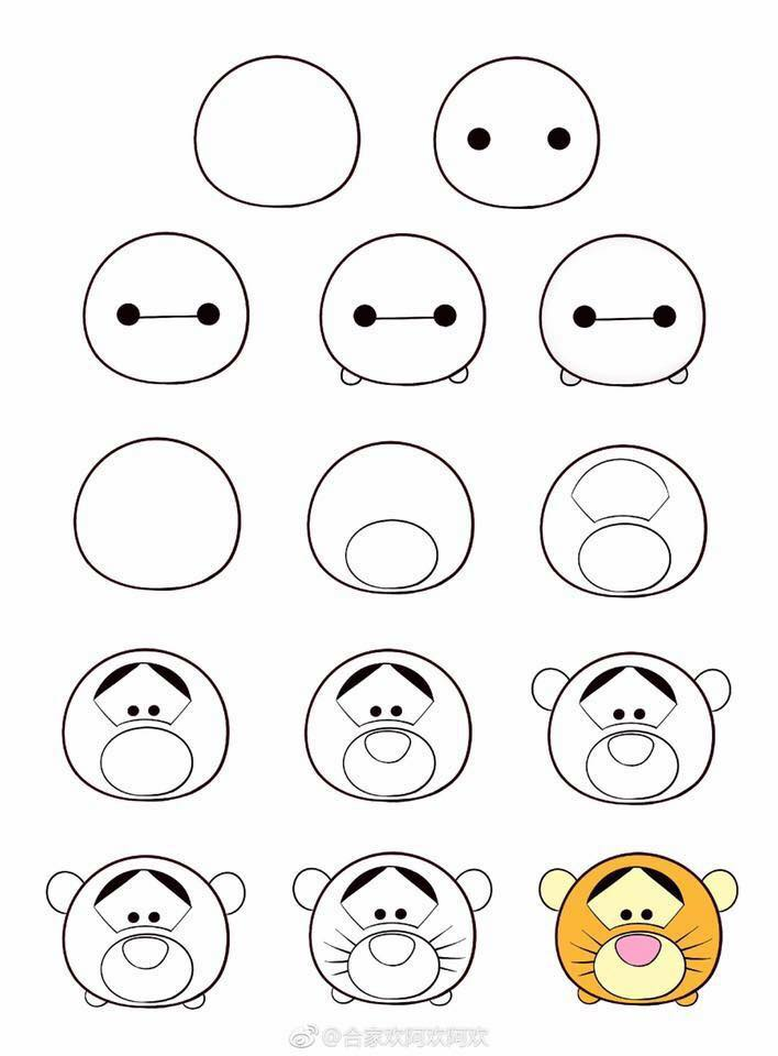 my weblog: How to draw Tsum Tsum?