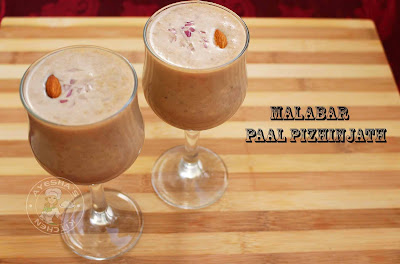 aval milkshake rice flakes milkshake paal pizhinjath malabar desserts recipes vibhavangal tasty malabar puddings drinks snacks thalassery