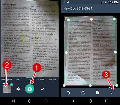 Scan Document kese kare mobile se