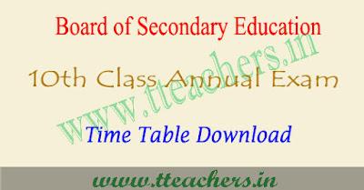 Rajasthan board 10th time table 2019 , Rbse 10th class date sheet