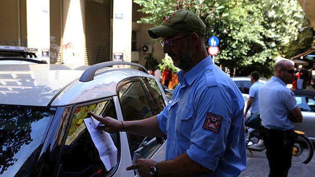 Επιστροφή πρώην Δημοτικών Αστυνομικών στους Δήμους (Εγκύκλιος)