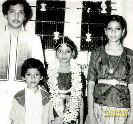 Mahesh Child Pics