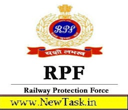 Download Constable Admit Card 2019 Released  | RPF Constable Call letter