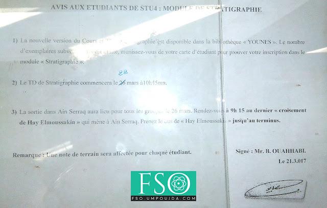 "STU S4 : Avis module de ""Stratigraphie"""