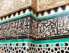 <b>Learn Arabic in Fez</b>