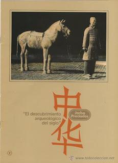 Catálogo de los falsos Guerreros de Xi'An