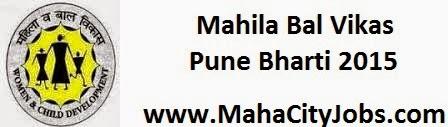 Mahila Bal Vikas Pune 2015