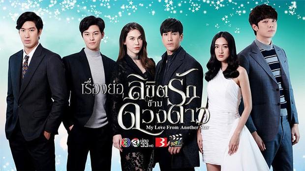 Vì Sao Đưa Anh Tới Thái Lan - My Love From Another Star Thailan (2019)