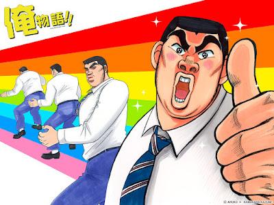 Ore Monogatari de Aruko X Kawahara Kazune