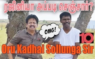 Oru Kadhai Sollunga Sir | Rajini