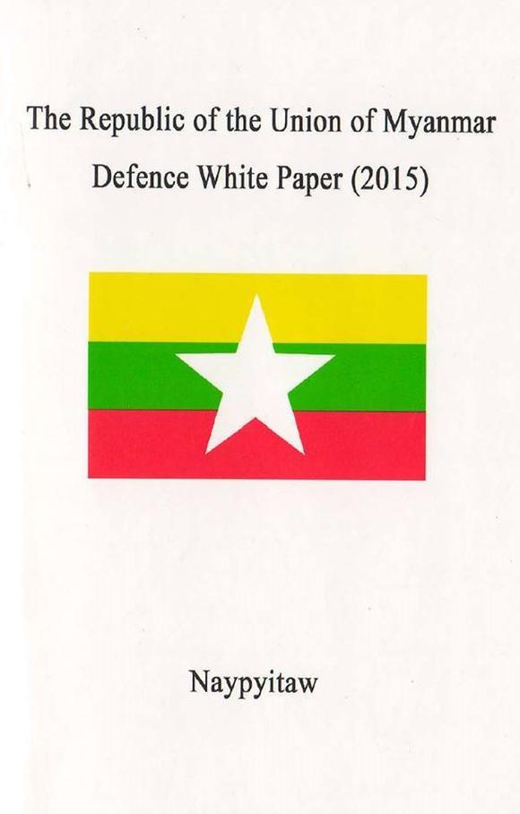 Empowerment Through Education Myanmar military\u0027s white paper