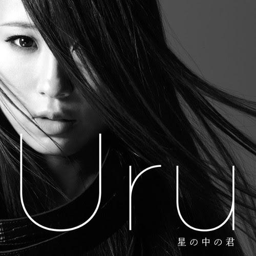 Download Uru Hoshi no Naka no Kimi Flac, Lossless, Hires, Aac m4a, mp3, rar/zip