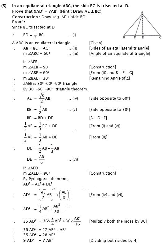 OMTEX CLASSES TAMIL : Geometry Hots Sum No  5