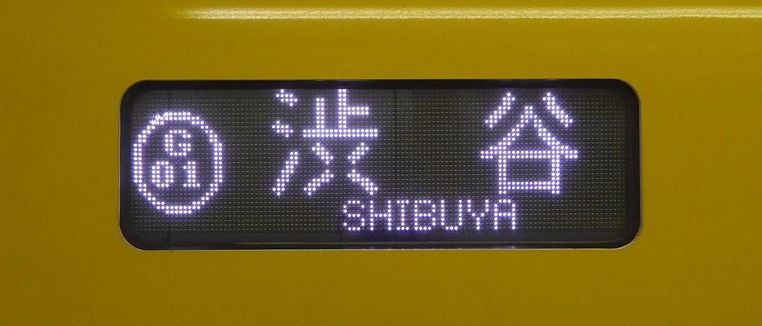 銀座線 渋谷行き4 1000系(駅ナンバリング付)