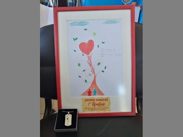 """Συγχαρητήρια από τους """"Δεσμούς Αίματος"""" στη μαθήτρια της Δ΄ τάξης του 1ου Δημοτικού Σχολείου Ναυπλίου"""