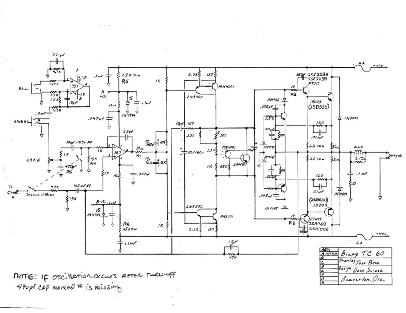 Skema Audio Power Amplifier Februari