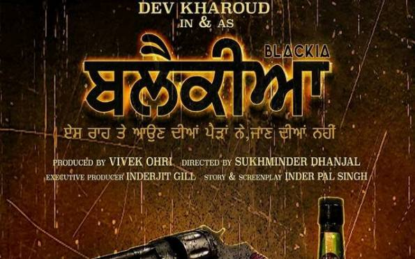 full cast and crew of Punjabi movie Blackia 2019 wiki, Blackia story, release date, Blackia Actress name poster, trailer, Photos, Wallapper