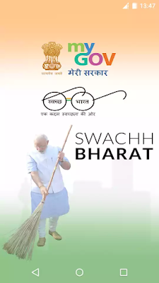 Swachh Paryatan App home screen