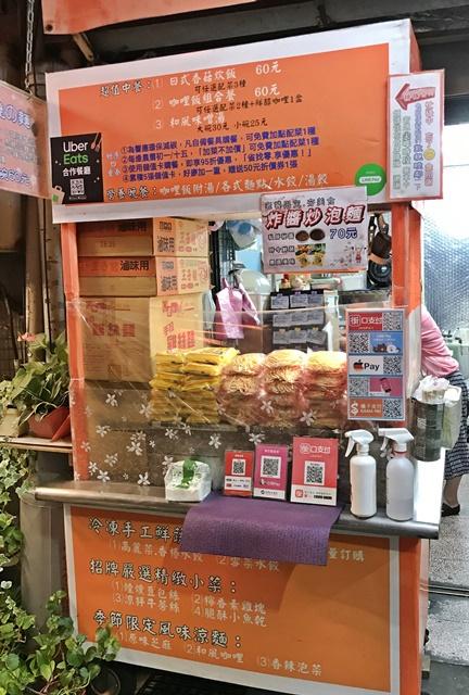 齊芯蔬食坊~台北中山區四平街素食、捷運松江南京站