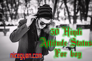 50 Attitude Ki best  hindi Sayri ( रवैया शायरी )