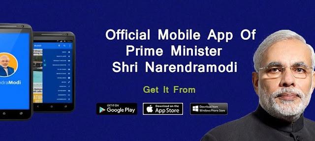 @Narendra Modi app survey 500 2000rs demonetisation on your mobile