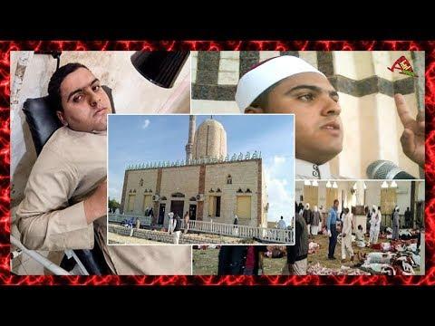 قصة نجاة إمام وخطيب مسجد الروضة من حادث العريش بشمال سيناء - فيديو