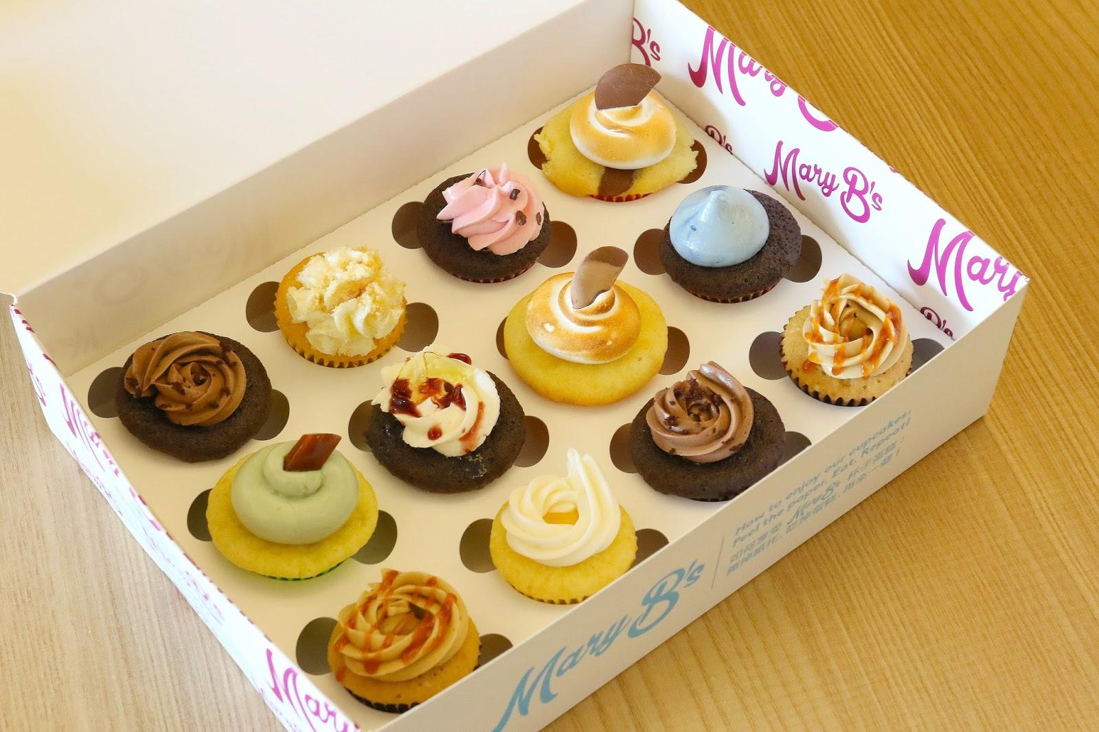 台南美莉碧Mary B's迷你杯子蛋糕專賣店