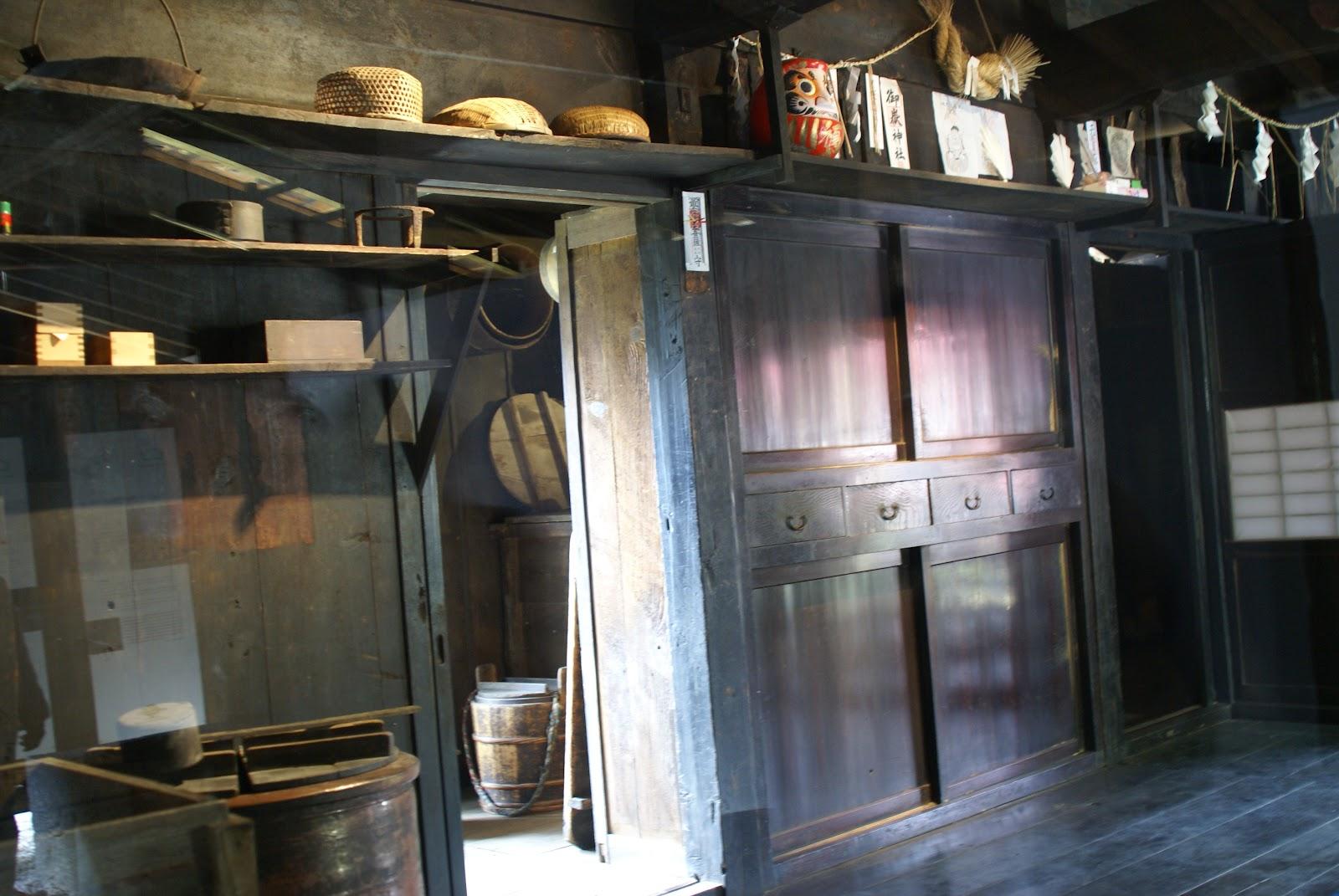 plan maison traditionnelle japonaise. Black Bedroom Furniture Sets. Home Design Ideas