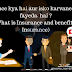 Insurance kya hai aur isko karvane ka kya fayeda  hai ? ( What is Insurance and benefit of Insurance)